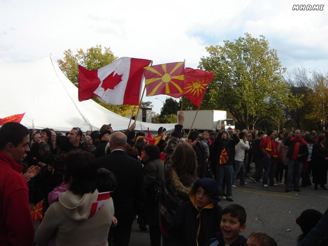A celebration supporting the recognition of the Macedonian constitutional name photo 9