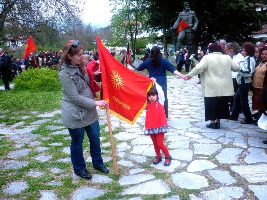 Annual Report on the Human Rights Situation of the Macedonian Minority in Bulgaria