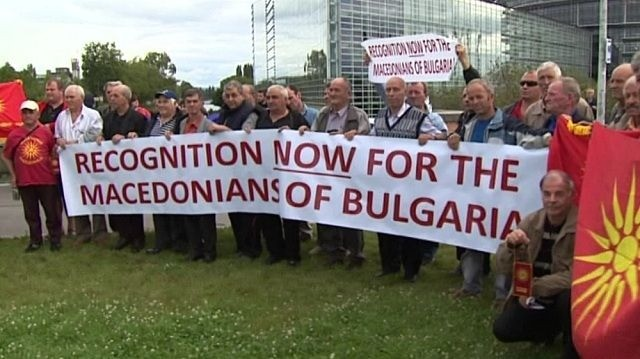 Human Rights Violations Against Macedonians in Bulgaria Annual Report Released, MHRMI and Macedonians in Bulgaria Demand Action