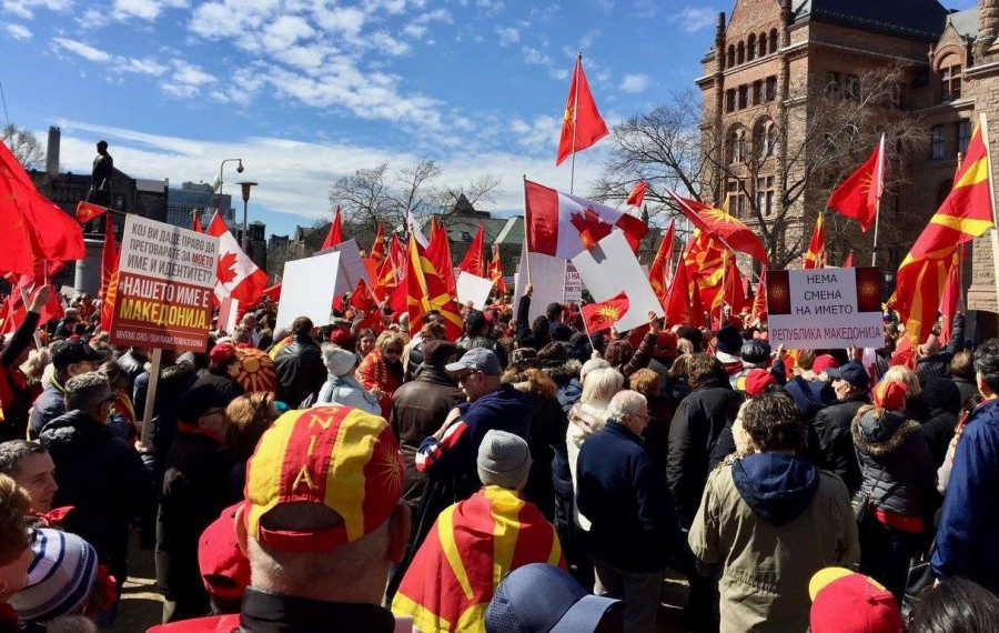 Our Name Is Macedonia Rally in Toronto