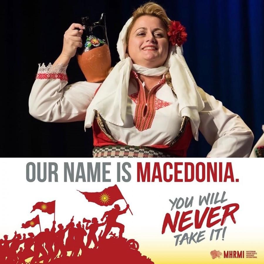 Macedonians Deserve Equality! - Message from MHRMI supporter Biljana Saragil