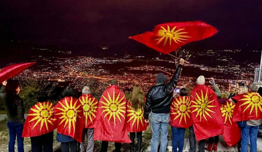 Macedonians in Albania Condemn Provocation from the Bulgarian Academy of Sciences