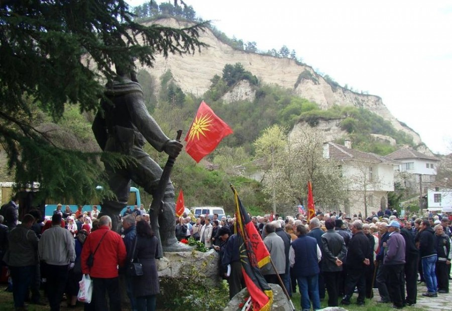 Macedonians in Pirin Macedonia