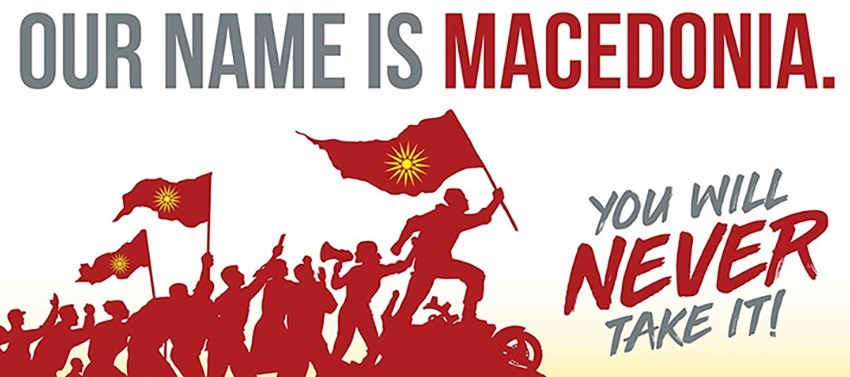 MHRMI Informs UN Member-States That Macedonia Did NOT Change Its Name, Calls for Urgent Support to Prevent Western-Imposed Name Change