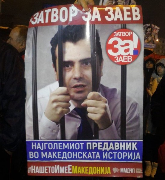 Campaign poster calling for the arrest of Zoran Zaev