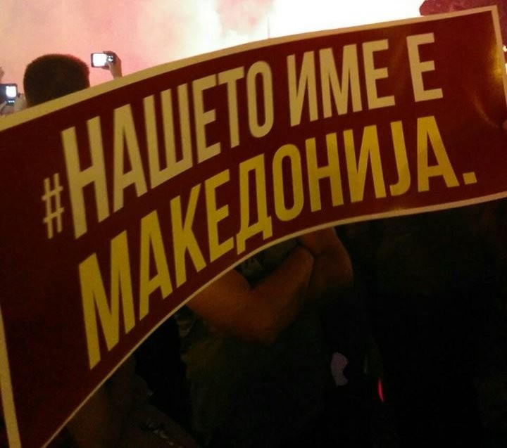 Read MHRMI Articles on MEDIUM and Spread Awareness of Macedonia