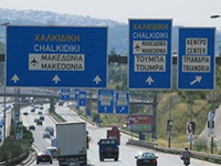 MHRMI Demands the Return of Original Macedonian Names in Greece