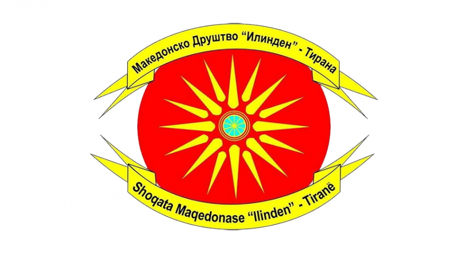 "The Macedonian Association ""Ilinden"" - Tirana Strongly Condemns the Insulting Behavior of Bulgarian member of the European Parliament Andrey Kovatchev Toward the Macedonians in Albania"