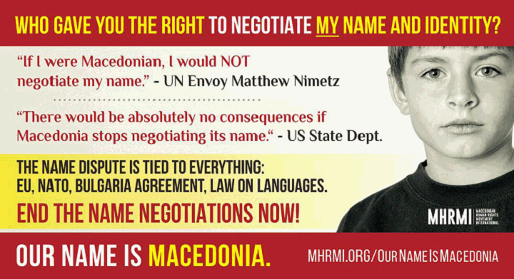 Our Name Is Macedonia
