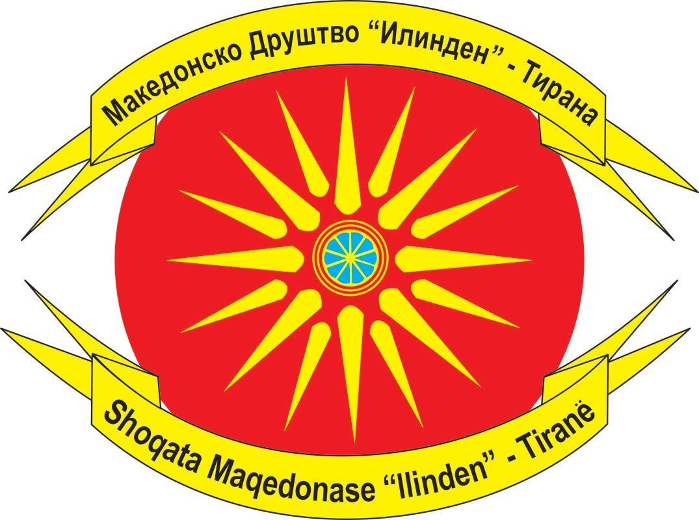 Grb MKD Ilinden Tirana